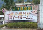 Location vacances Matsuyama - Hotel Miyajima Princess (Adult Only)-4