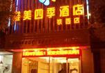 Hôtel Guilin - Perfect Season Hotel (Tiexi Branch)