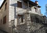 Location vacances Arachova - Traditional House at Arachova-2