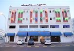 Hôtel Qurm - White Nile Hotel-2
