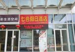 Location vacances Xian - Qise Holiday Apartment-1