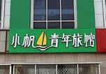 Hôtel Yantai - Sail Youth Hostel-4