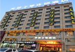 Hôtel Yuncheng - Meijing Zhilv Hotel-3