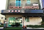 Hôtel Samphanthawong - At Hua Lamphong (@ Hua Lamphong)-3