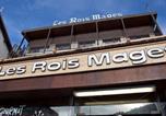 Hôtel Le Monêtier-les-Bains - Hotel Les Rois Mages-1