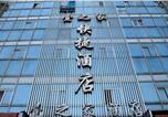 Hôtel Yangzhou - Yizhijia Express Hotel-1