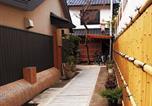 Location vacances Ōtsu - Machiya Kyoto Shogoin-3