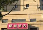 Hôtel Shanghai - Ni Hang Hotel-1