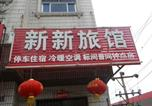Hôtel Xuchang - Xinxin Hotel-2