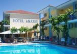 Hôtel Καλλονη - Anaxos Hotel-1