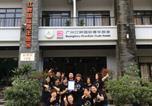 Hôtel 广州市 - Riverside International Youth Hostel-2