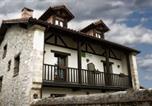 Hôtel Cóbreces - Posada Ruilobuca-1