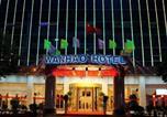 Hôtel Huangshan - Huangshan Wanhao Business Hotel-1