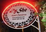 Hôtel Arapsuyu - Ayshe Apart Pansiyon-1