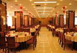 Hôtel Hohhot - Tian Run Hotel-4