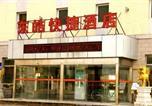 Hôtel Baotou - Baotou Donghao Hotel-1