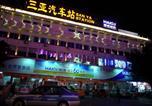Hôtel Sanya - Sanya Hairulan Hotel-2