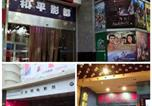 Location vacances Shanghai - Apartment near People Square with Elevator-4
