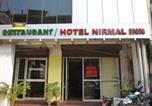 Hôtel Bhubaneswar - Hotel Nirmal Inn-3