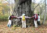 Location vacances Nagano - Pension Milky House-4