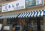 Location vacances Matsumoto - Guesthouse Tomoshibi-1