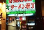 Location vacances Sapporo - Airsapo Apartment in Hokkaido As523-4