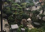 Location vacances Ōtsu - Communityhouse Jingunomori Okazaki-3