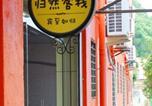 Hôtel Xiamen - Xiamen Guiran Hostel-1