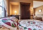 Hôtel Harrisonburg - Stonewall Jackson Inn B&B-4