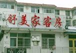 Hôtel Weifang - Shumeijia Inn-4