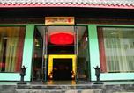 Location vacances Leshan - Emeishan Hanling Theme Hotel-3