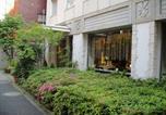 Hôtel Kawasaki - Hotel Sunroute Patio Omori-2