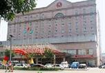 Hôtel Datong - Datong Hong An International Hotel-3