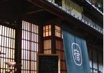 Hôtel Japon - Hostel Haruya Aqua-3