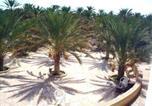 Location vacances Tozeur - Résidence El Arich-2
