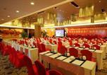 Hôtel Zhoushan - Grand Barony Zhoushan