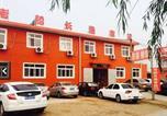 Location vacances Shanhaiguan - Old Captain's Guesthouse-3
