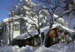 Location vacances Nagano - Pension Milky House-1