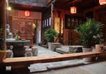 Location vacances Huangshan - Huangshan Old Street Courtyard-4