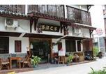 Location vacances Hangzhou - Hangzhou West Lake Homestay-3