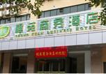 Hôtel Chek Lap Kok Airport - Cheng Yuan Business Hotel-4