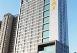 Hôtel Yantai - Yantai Jinhai Hotel-1