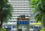Location vacances Zhuhai - All for love Boutique Apartment-1