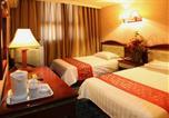Hôtel 北京市 - Beijing Bo Tai Hotel-4