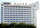 Hôtel Haikou - Binggong Hotel-2