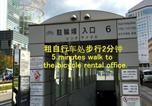 Location vacances Takamatsu - Apartment in Kagawa 709-1