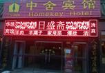 Hôtel 北京市 - Beijing Homekey Hotel-2