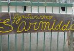 Location vacances Villagrande Strisaili - Agriturismo S'Armidda-4