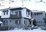 Hôtel Karditsa - Plastiras Hotel-2