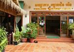 Hôtel Siem Reap - Golden Orange Hotel